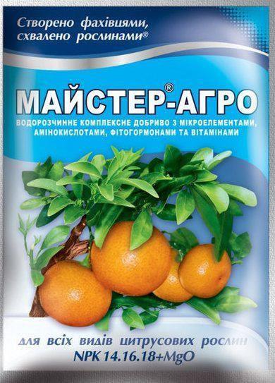 Удобрение Мастер-Агро для цитрусов (25 гр)