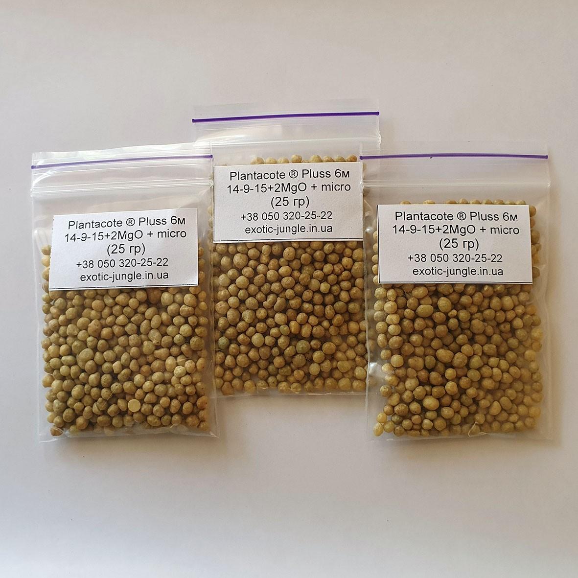 Plantacote ® Pluss 6м 14-9-15+2MgO + micro (25 гр)